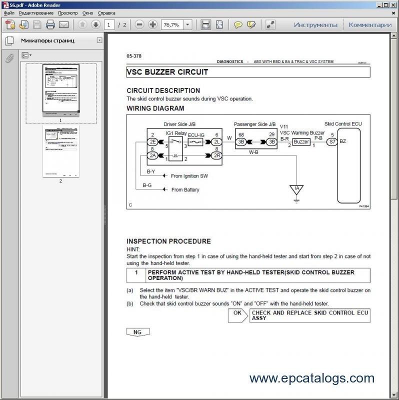 1995 lexus es300 repair manual download