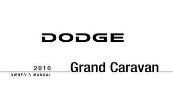 2010 dodge grand caravan manual pdf
