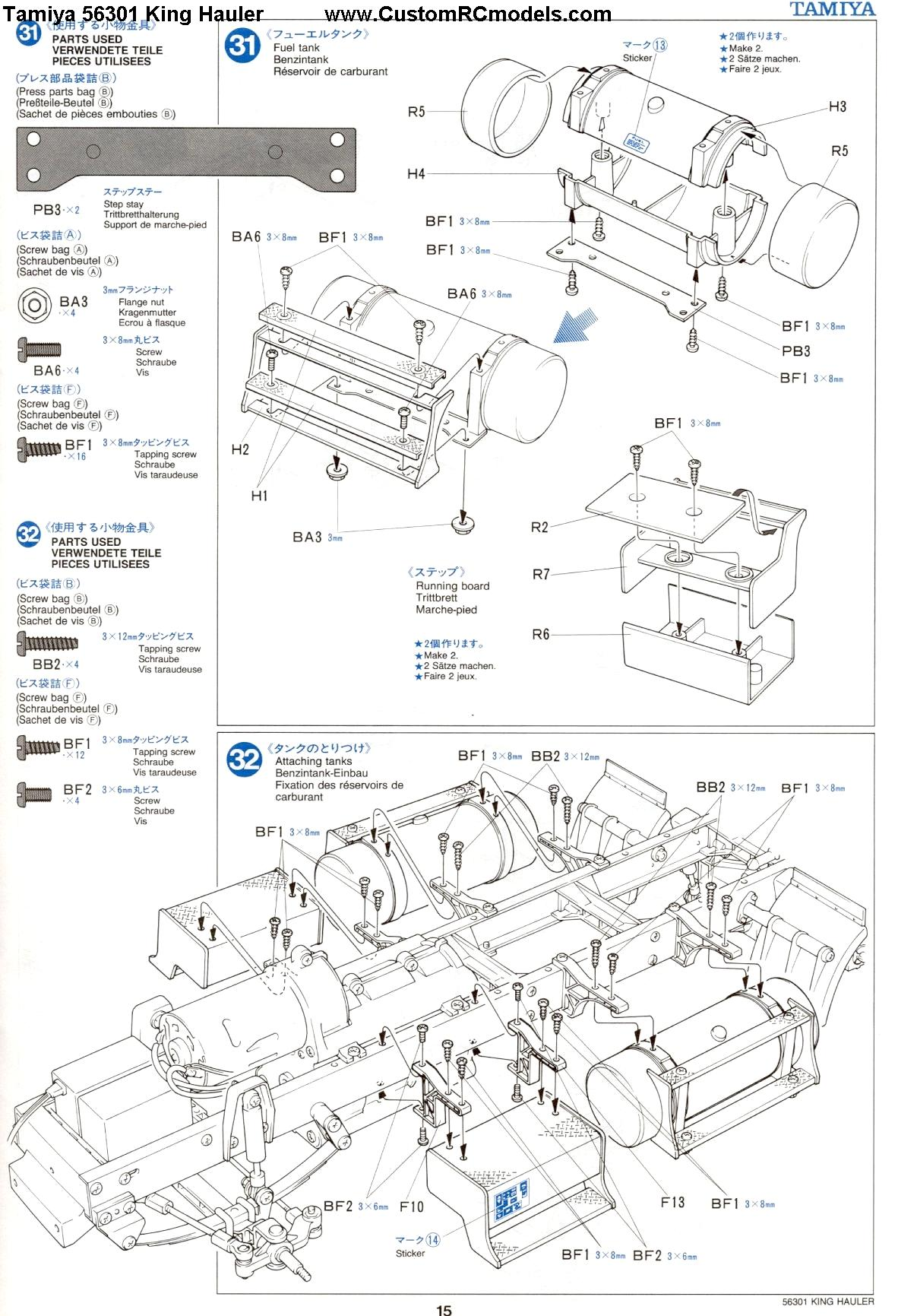 tamiya king hauler manual pdf